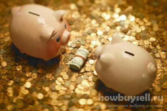 Банковские вклады - когда они становятся выгодны