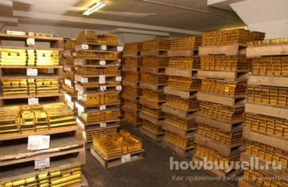 Как правильно и дешево купить золотые слитки?