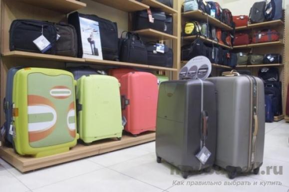 Как выбрать и купить чемодан для отпуска