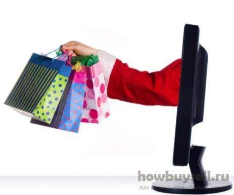 Семь советов о том, как дешево купить качественную одежду через интернет?