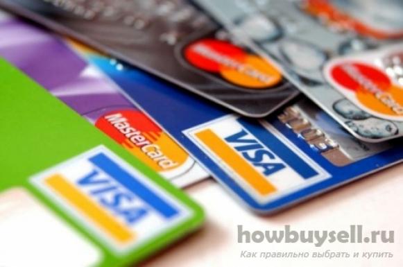 Как заказать и получить кредитную карту через интернет?