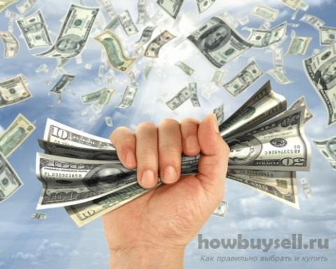 Как дешево оформить кредит за 30 минут?