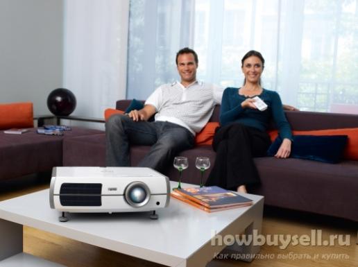 Как правильно выбрать и дешево купить домой надежный проектор для фильмов?