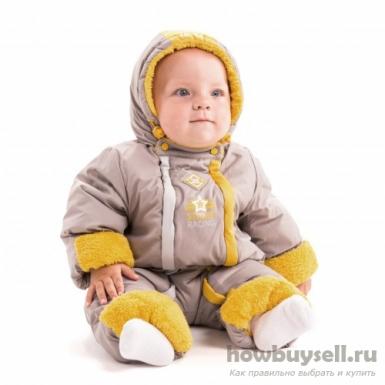 Как выбрать комбинезон для ребенка?