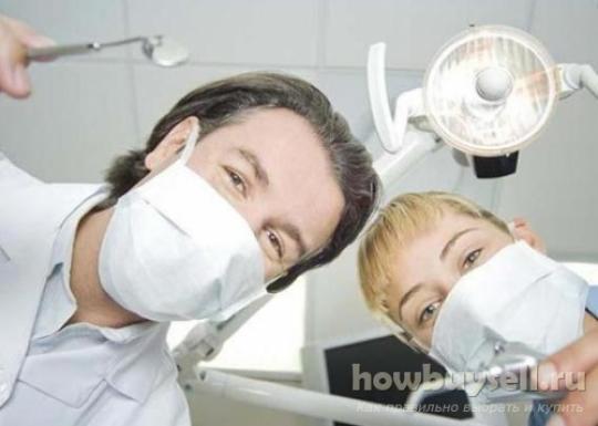 Как выбрать стоматологическую клинику и врача стоматолога?