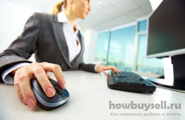 Как выбрать компьютерную мышку?