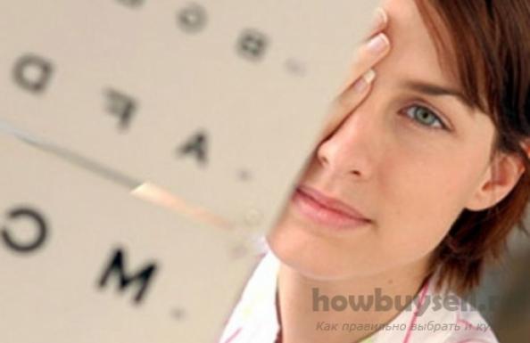 Как правильно выбрать витамины для глаз?