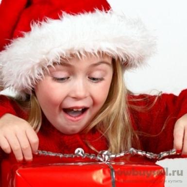 Подарок к Новому году для ребенка