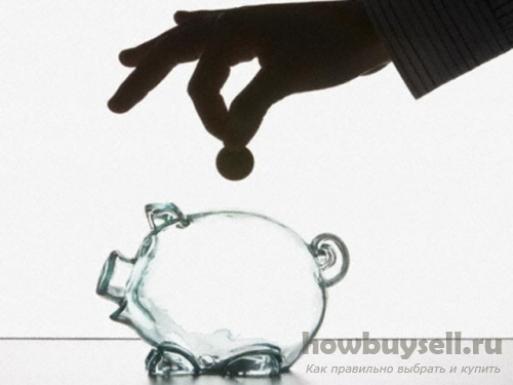 Как выбрать банк для вклада?