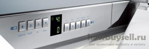 Способ управления холодильником