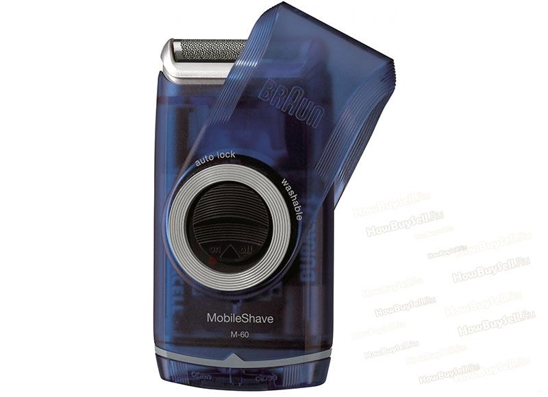 Braun MobileShave M-60