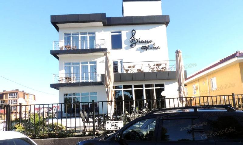 Пиано Гостевой дом