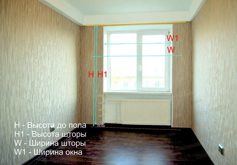 Данные размеры необходимо снять с окна